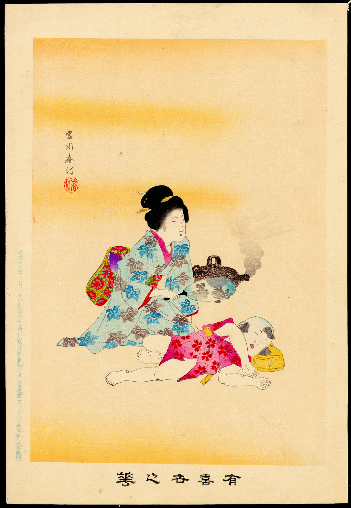 japanese prints for sale - HD 1382×2000