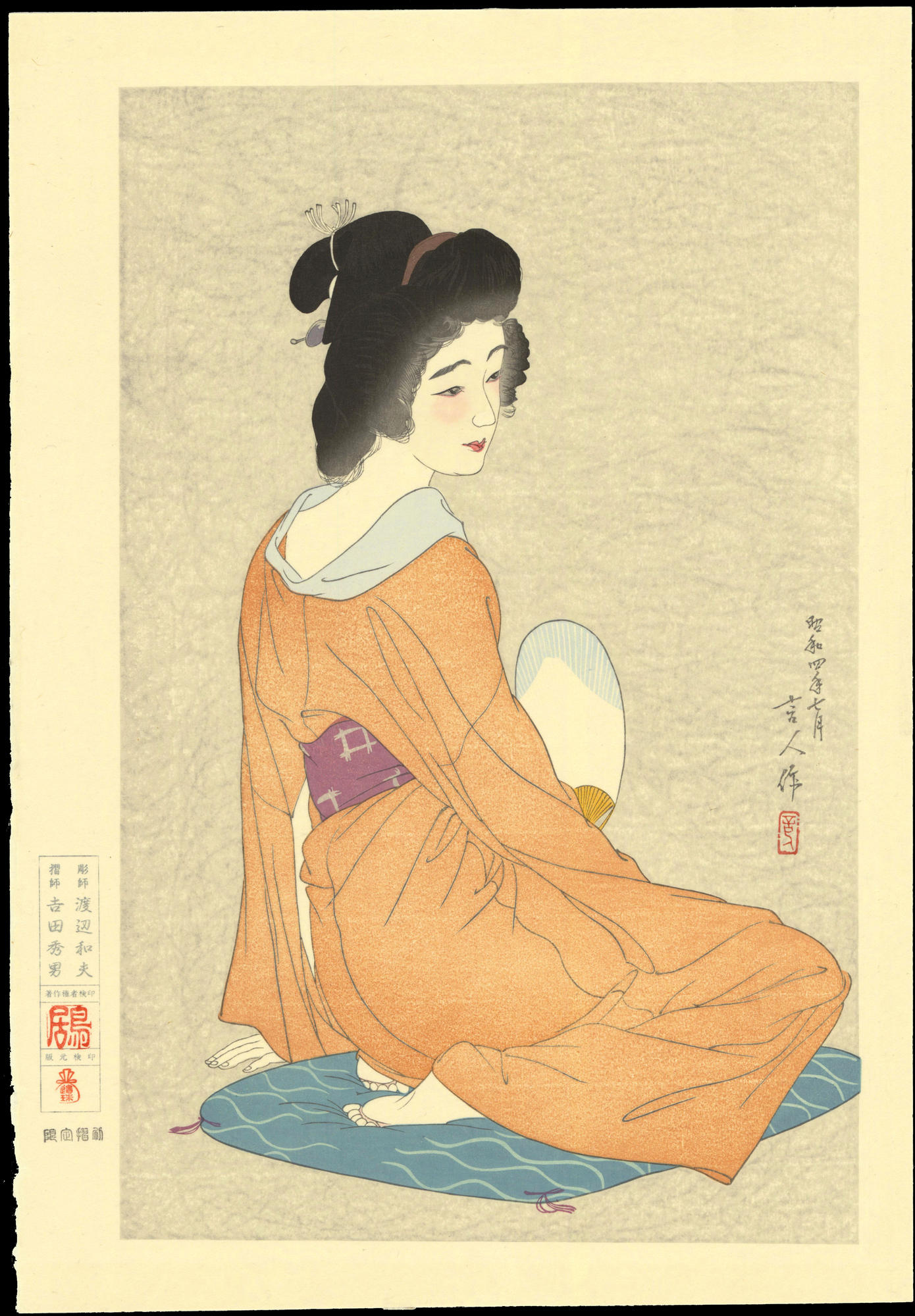 japanese prints for sale - HD 1390×2000