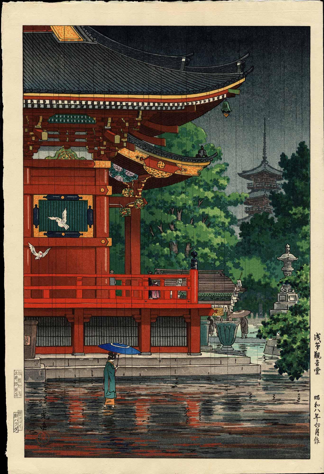 Tsuchiya Koitsu: Asakusa Kannondo Temple - 浅草観音堂 - Ohmi