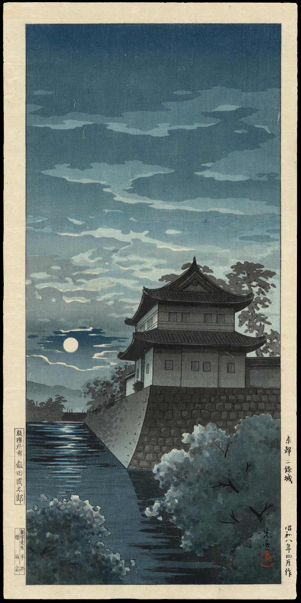 1000 Images About Bi Level Homes On Pinterest: 1000+ Images About Japanese Art: Tsuchiya Koitsu On