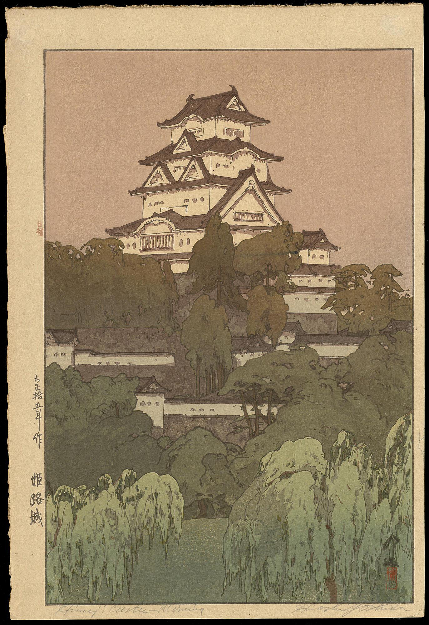 吉田博の画像 p1_40