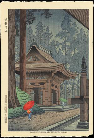 浅野竹二: Rain At Enryakuji Temple - Ohmi Gallery