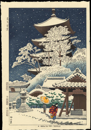 Asano Takeji: Snow In Toji Temple - 東寺雪景 - Ohmi Gallery