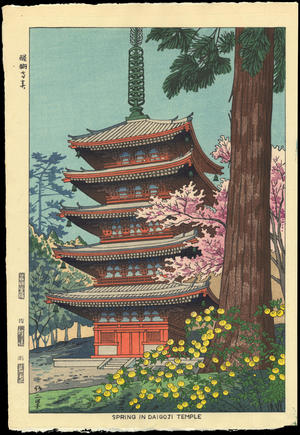 Asano Takeji: Spring in Daigoji Temple - Ohmi Gallery