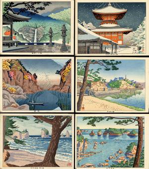 Asano Takeji: Dorokyo; Nachi Waterfall; Kouyasan Nemoto Big Pagoda; Shirahama Onsen; Wakanoura; Kinomatsushima; - Ohmi Gallery