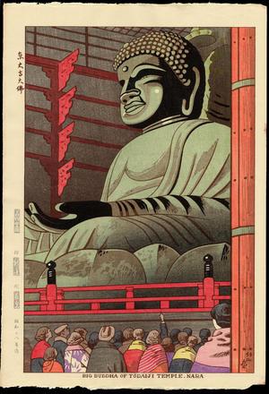 Asano Takeji: Big Buddha Of Todaiji Temple - 東大寺大佛 - Ohmi Gallery