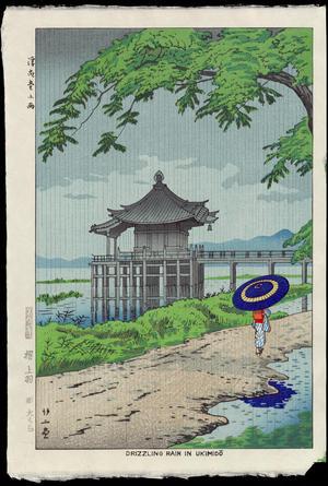 浅野竹二: Drizzling Rain In Ukimido - Ohmi Gallery