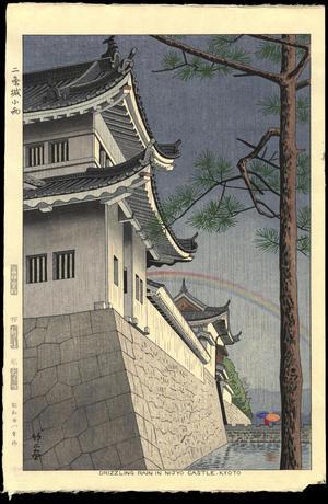 浅野竹二: Drizzling Rain in Nijyo Castle, Kyoto - 二条城小雨 - Ohmi Gallery