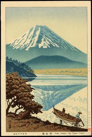 Asano Takeji: Lake Shojin - Ohmi Gallery