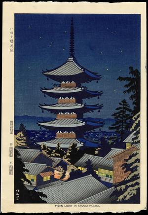 Asano Takeji: Moon Light In Yasaka Pagoda - Ohmi Gallery