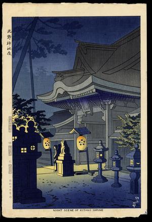浅野竹二: Night Scene of Kitano Shrine - 北野神社夜 - Ohmi Gallery