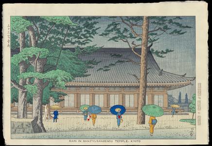 浅野竹二: Rain At Sanjusangendo Temple, Kyoto - 三十三間堂 - Ohmi Gallery