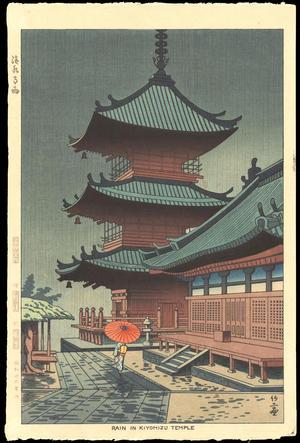 浅野竹二: Rain in Kiyomizu Temple - Ohmi Gallery