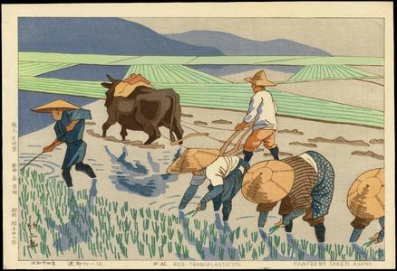浅野竹二: Rice Transplantation - 田植 - Ohmi Gallery