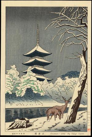 浅野竹二: Sarusawa Pond - 猿沢池 - Ohmi Gallery