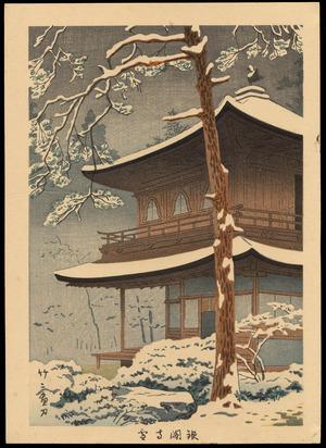 浅野竹二: Snow at Ginkakuji Temple - 銀閣寺雪 - Ohmi Gallery