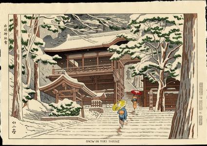 Asano Takeji: Snow In Yuki Shrine - 由岐神社雪 - Ohmi Gallery