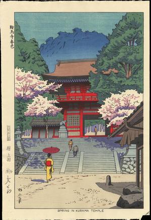 浅野竹二: Spring At Kurama Temple - Ohmi Gallery