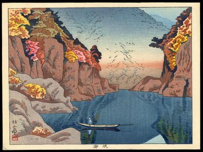 浅野竹二: Dorokyo Gorge - 瀞峡 - Ohmi Gallery