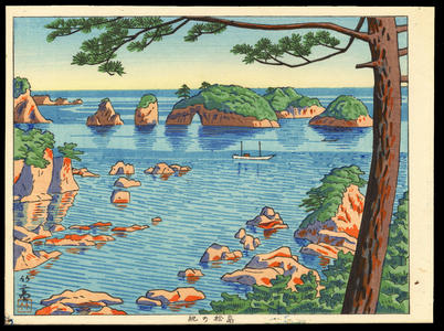 Asano Takeji: Kinomastushima - 紀の松島 - Ohmi Gallery