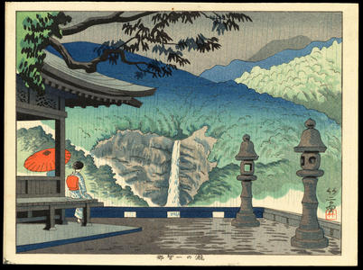 浅野竹二: Nachi Waterfall - 那智一の瀧 - Ohmi Gallery