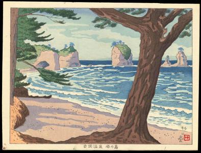 浅野竹二: Shirahama Onsen - 白浜温泉 - Ohmi Gallery