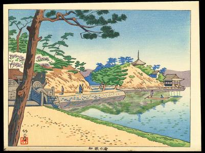 浅野竹二: Wakanoura - 和歌の浦 - Ohmi Gallery