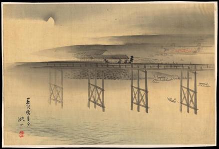 Binzan: Yabunami Bridge on a Summer Evening - 藪波橋夏夕 - Ohmi Gallery