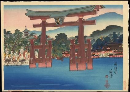 Bisen Fukuda: Itsukushima Gardens (Miyajima) - Ohmi Gallery