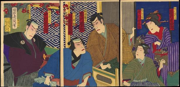 豊原周延: Kabuki Actor Scene