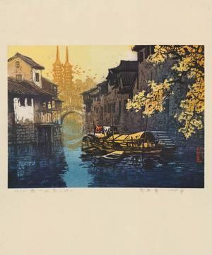 Chou, Xing-Hua: Suzhou Scenery No. 24 - Ohmi Gallery