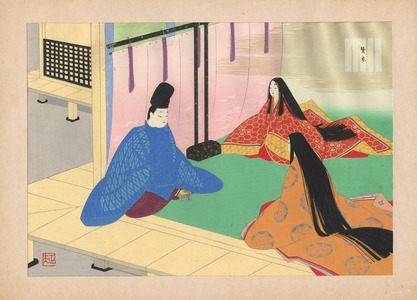 前田政雄: Chapter 10 - Sakaki - Ohmi Gallery