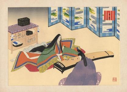 Maeda Masao: Chapter 13 - Akashi - Ohmi Gallery