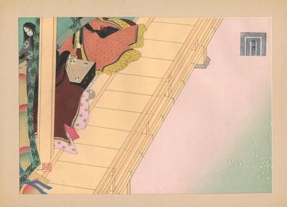 前田政雄: Chapter 44 - Takekawa - Ohmi Gallery