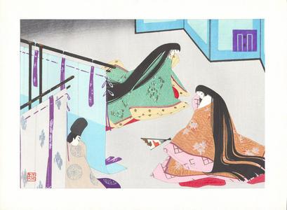 Maeda Masao: Chapter 36 - Kashiwagi - 柏木 - Ohmi Gallery