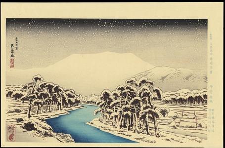 Hashiguchi Goyo: Mt. Ibuki In Snow - 雪の伊吹山 - Ohmi Gallery