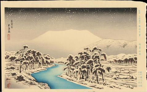 橋口五葉: Mt. Ibuki In Snow - 雪の伊吹山 - Ohmi Gallery