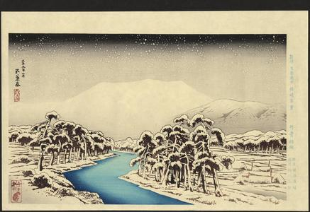 橋口五葉: Mt. Ibuki In Snow - 雪の伊吹山 - Ohmi Gallery