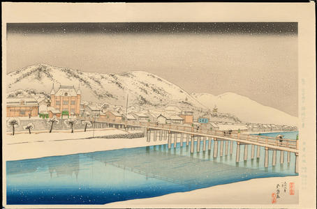 橋口五葉: Sanjo Bridge, Kyoto - 京都三条大橋 - Ohmi Gallery