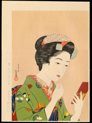 Hashiguchi Goyo: Girl with Lipstick (Kyoto Maiko) - 紅筆を持てる女(京舞妓) - Ohmi Gallery