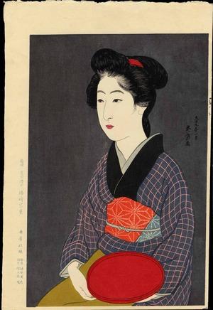橋口五葉: Waitress with a Tray (Nao, of a Kyoto Inn) - 紅ふで(京の宿 おなを) - Ohmi Gallery