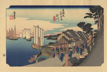 歌川広重: Shinagawa - 品川 - Ohmi Gallery