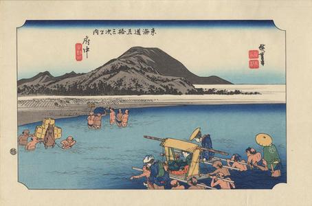 歌川広重: Fuchu - 府中 - Ohmi Gallery