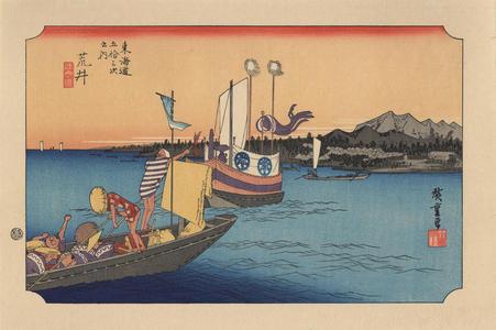 歌川広重: Arai - 荒井 - Ohmi Gallery