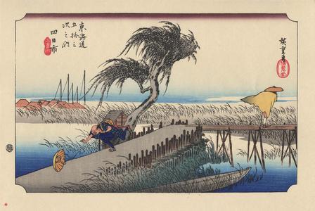 歌川広重: Yokkaichi - 四日市 - Ohmi Gallery