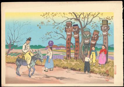 Hiyoshi Mamoru: Totem Poles - Ohmi Gallery