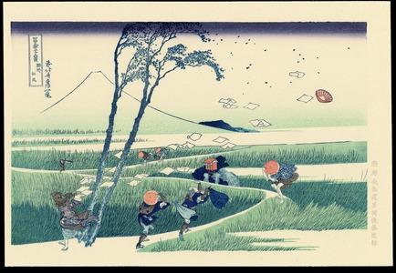 Katsushika Hokusai: Ejiri in Suruga - 駿州江尻 - Ohmi Gallery