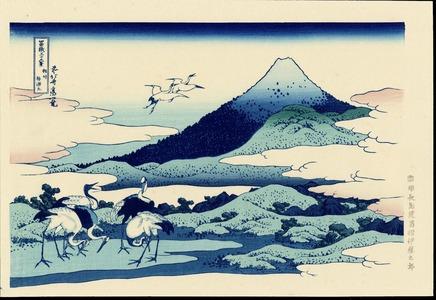 Katsushika Hokusai: Blue Mt. Fuji at Dawn Near Oiso - 相州梅沢左 - Ohmi Gallery