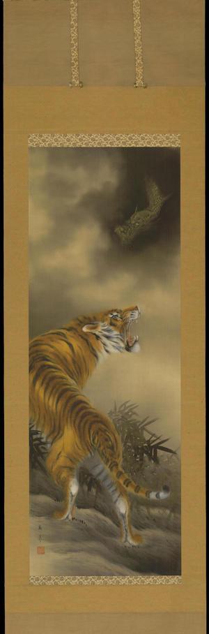 Hosen: Roaring Tiger and Dragon - Ohmi Gallery