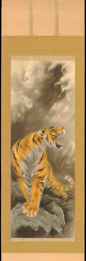 Hosen: Roaring Tiger - Ohmi Gallery